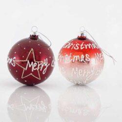 Μπάλα κόκκινη Merry Christmas, 8cm